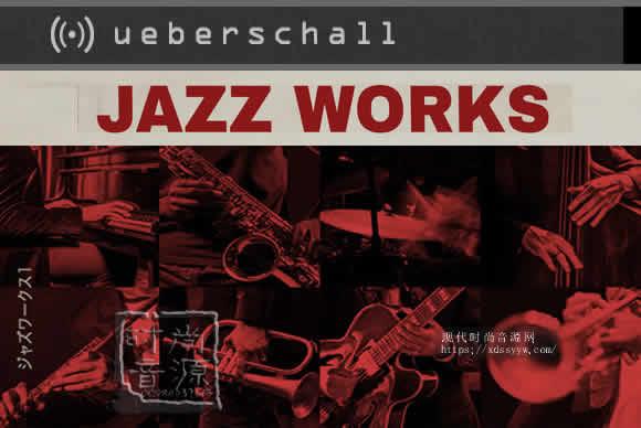Ueberschall Jazz Works 1 ELASTIK爵士素材卷 1