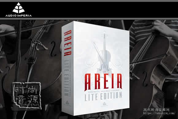 Audio Imperia Areia Lite Edition KONTAKT管弦乐合奏精简版