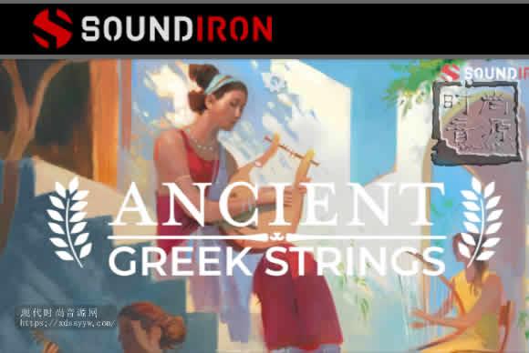 Soundiron Ancient Greek Strings KONTAKT 古希腊弦乐