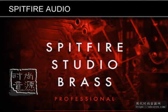 Spitfire Audio Spitfire Studio Brass Professional KONTAKT喷火工作室铜管专业版