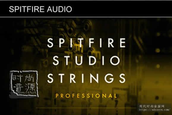 Spitfire Audio Spitfire Studio Strings Professional KONTAKT喷火工作室弦乐专业版
