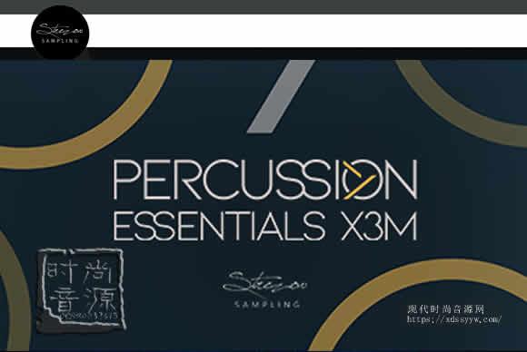 Strezov Sampling Percussion Essentials X3M KONTAKT电影打击乐合奏