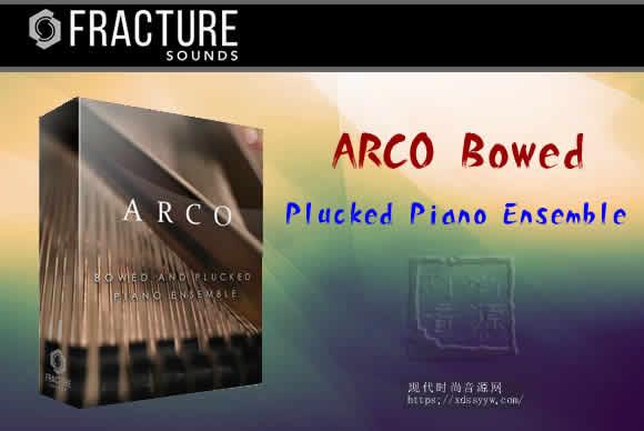 Fracture Sounds ARCO Bowed & Plucked Piano Ensemble KONTAKT拉弦和弹拨钢琴合奏