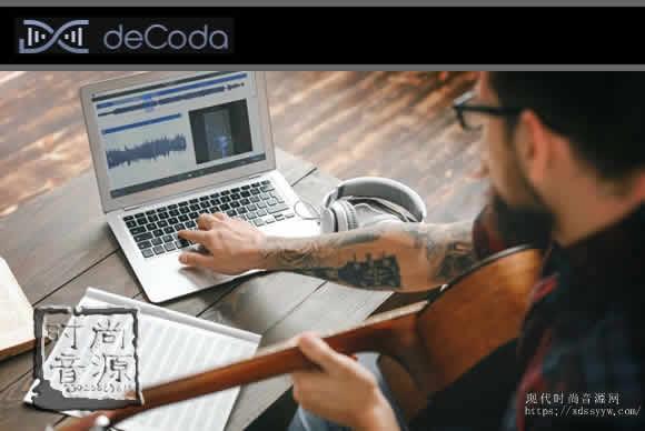 zplane deCoda v1.1.2 PC学习分析音乐的利器
