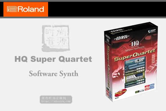 EDIROL Super Quartet v1.5.2.INTERNAL-R2R超级四重奏