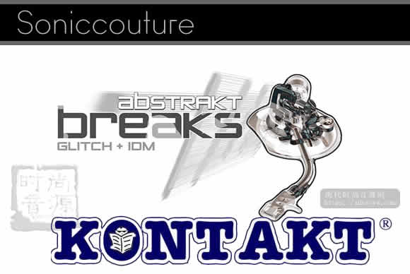 Soniccouture – Abstrakt Breaks 1 (WAV, REX, AIFF)电子乐音源