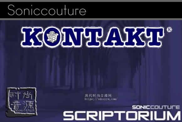 SonicCouture – Scriptorium Essential Sound Design Tools For Kontakt