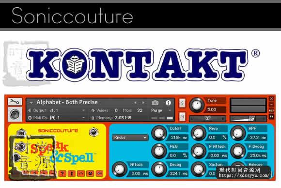 SonicCouture Speak & Spell KONTAKT LIVE EXS24玩具电子音色完整版