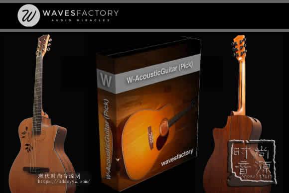 Wavesfactory W Acoustic Guitar Pick KONTAKT原声木吉他