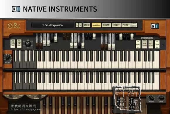 Native Instruments B4 II 经典模拟管风琴音源