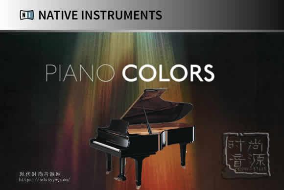 Native Instruments Piano Colors v1.0 KONTAKT颜色钢琴