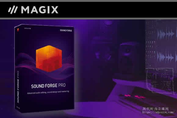MAGIX SOUND FORGE Pro Suite 15.0.0.64 WiN经典音频编辑软件