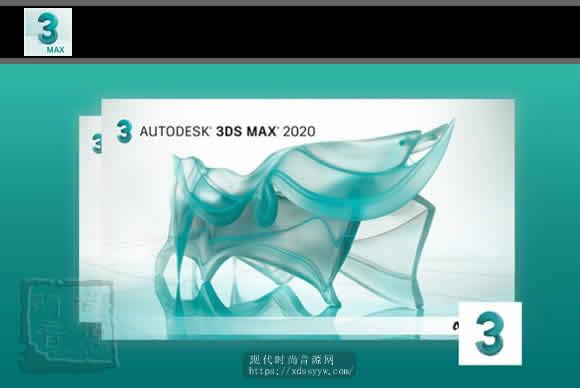 3dsmax2021专业三维动画渲染和制作软件