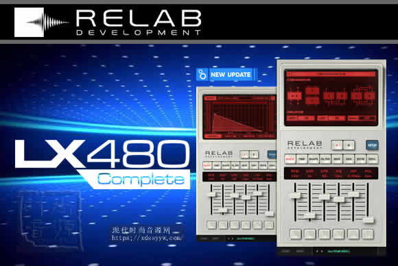 ReLab LX480 Complete v3.1.1 PC混响