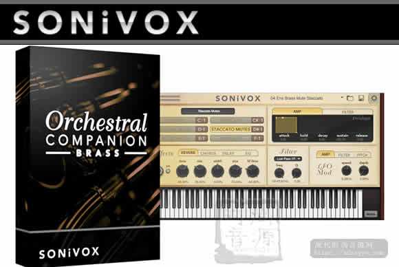 SONiVOX Orchestral Companion Brass v1.4 PC版 感性黄铜