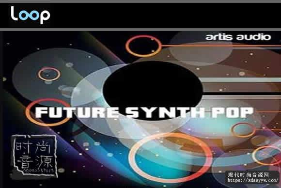 Artis Audio Future Synth Pop Vol.1 WAV MiDi电子舞蹈音乐素材