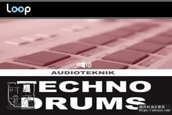 Audioteknik Techno Drums 2 WAV