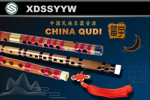 Chinese DiZi KONTAKT 2021中国民族乐器音源 笛子升级版