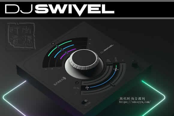 DJ Swivel The Sauce v1.2.1 PC 创意声乐处理插件