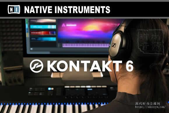 Native Instruments Kontakt 6 v6.6.1 PC/MAC采样天尊