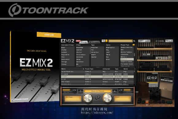 Toontrack.EZmix.2. v2.2.1 PC/v2.14 MAC混音利器