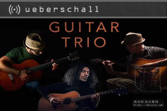Ueberschall Acoustic Guitar Trio ELASTIK原声吉他三重奏