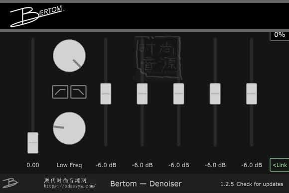BERTOM DENOISER无延迟低音损的降噪插件