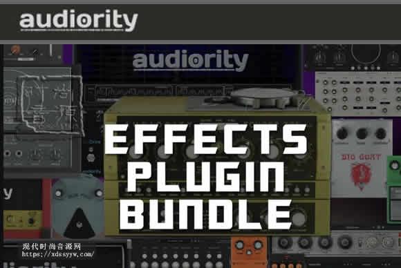 Audiority Effects Plugin Bundle 2021.8 CE PC效果包