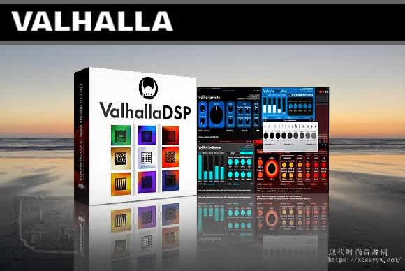 ValhallaDSP bundle 2021.4 CE PC 混响延迟套装