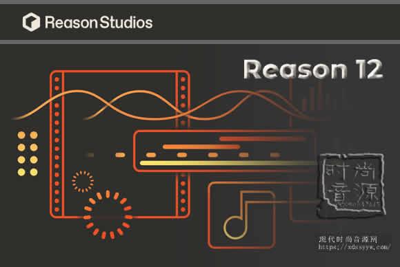 Reason Studios Reason v12.2.0 PC经典音乐制作