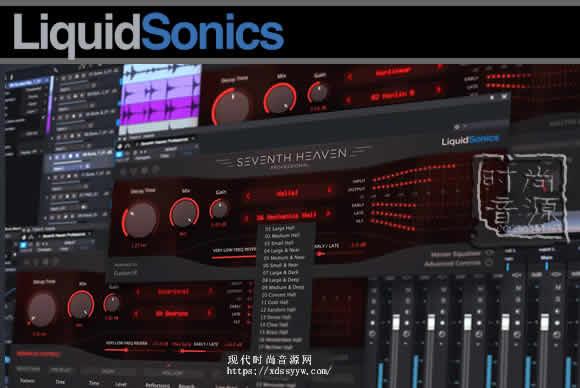 LiquidSonics Seventh Heaven Professionalv1.3.3+LiBRARY 1.3.0 PC第七天堂专业混响
