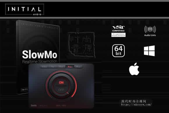 Initial Audio Slowmo – Half Speed Effect Plugin 1.0.4 PC MAC半速插件
