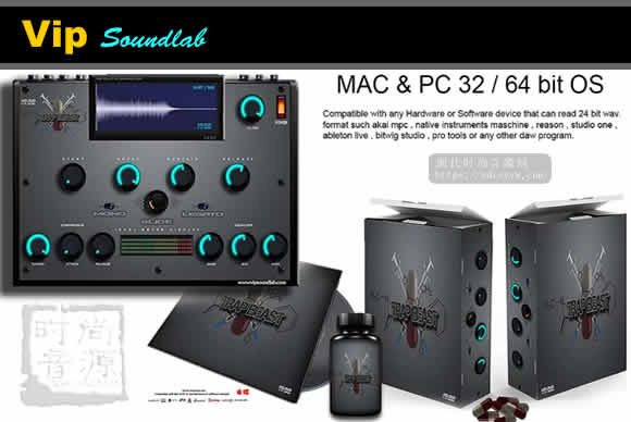 Vip Soundlab Trap Beast HD Drums KONTAKT MASCHINE WAV鼓音源