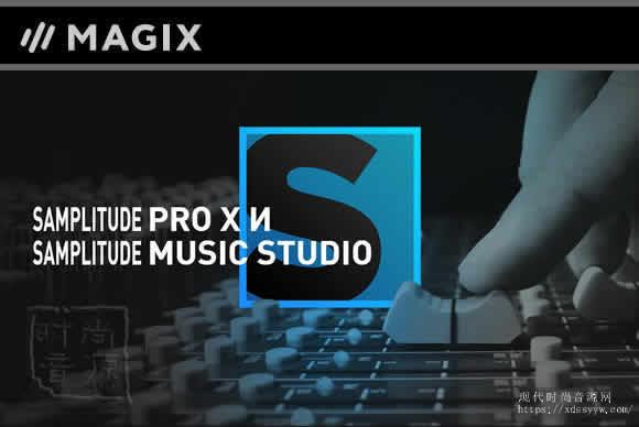 MAGIX Samplitude Pro X6 Suite 17.1.0.21418 x64 PC版 经典音乐制作
