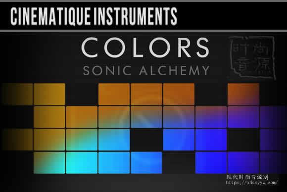 Cinematique Instruments Color Bundle KONTAKT 颜色声音包