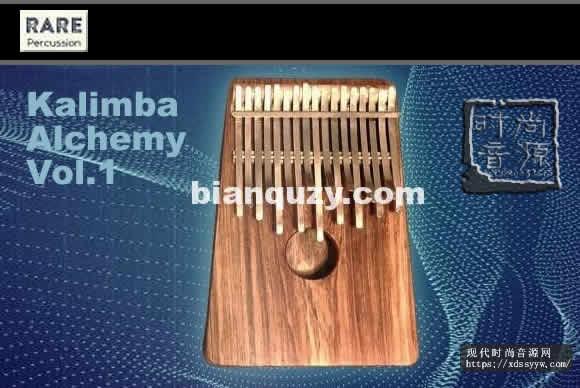 RARE Percussion Kalimba Alchemy vol.1 WAV卡林巴