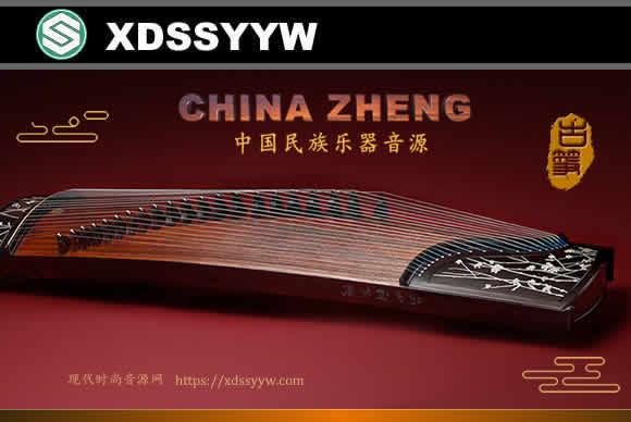 Chinese GuZheng KONTAKT 2021中国民族乐器音源 古筝