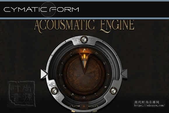 Cymatic Form Acousmatic Engine v1.0 KONTAKT影视声音设计